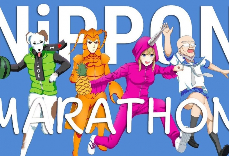 Nippon Marathon arrive sur Switch