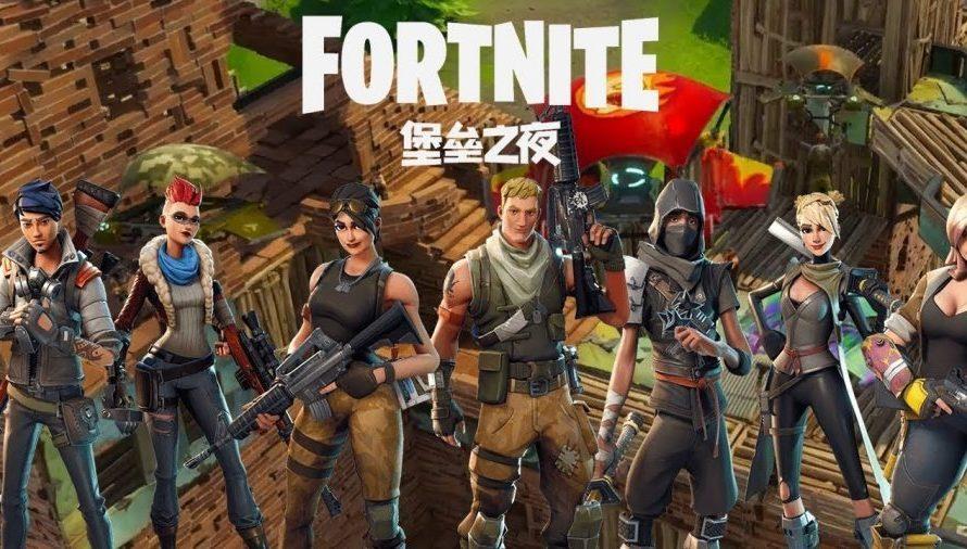 Fortnite : Le jeu arrive en Chine grâce aux propriétaires de LoL !