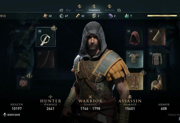Screen de l'inventaire du personnage