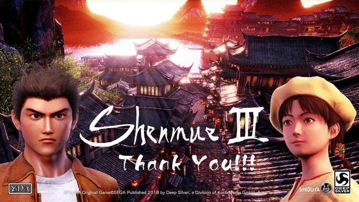 Shenmue III remerciement