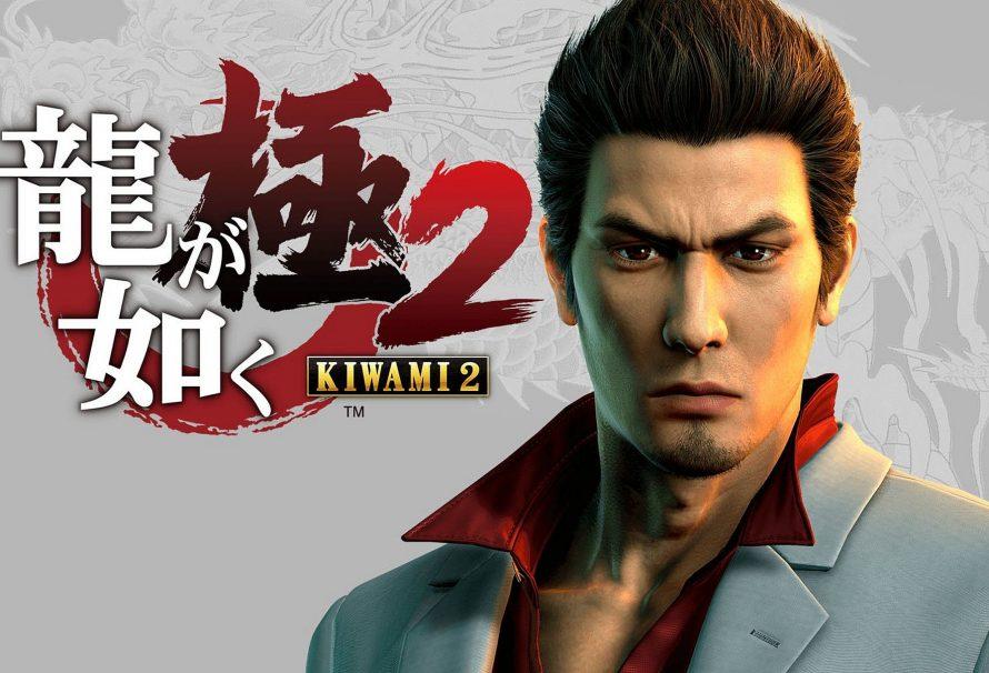 Yakuza Kiwami 2 s'offre un trailer de lancement
