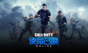 Tencent call of duty