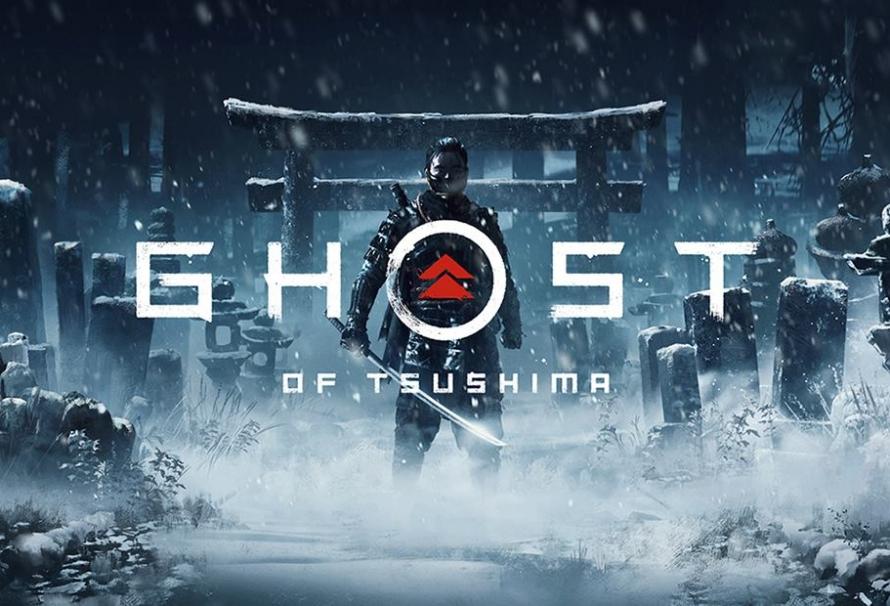 La map de Ghost of Tsushima leakée?