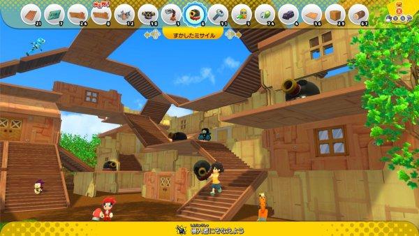 screenshot Ninja Box Bandai Namco Nintendo Switch construction bac à sable