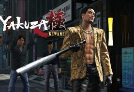Yakuza Kiwami bientôt disponible sur PC ?