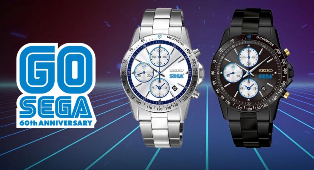 60 ans de SEGA montres collectors