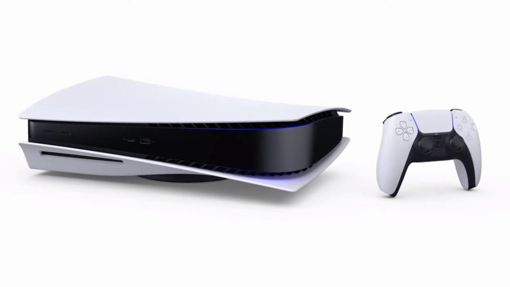PlayStation 5 horizontal