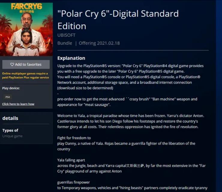 Far Cry 6 leak playstation store honk kong