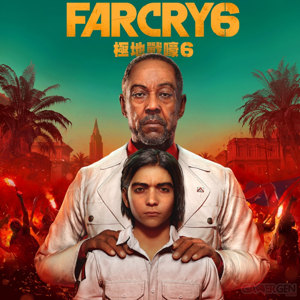 far cry 6 leak complete